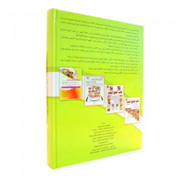 The Kitchen And Our Lives Book